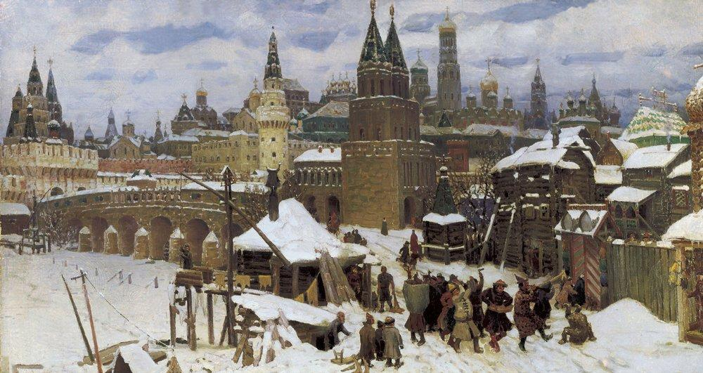 старая Москва Аполлинария Васнецова - 10