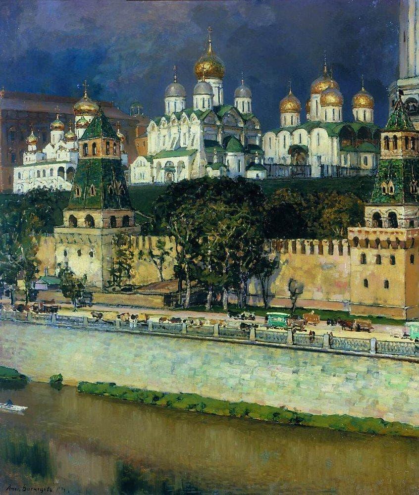 старая Москва Аполлинария Васнецова - 11